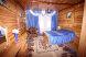 """Отель  """"Стелла"""", Карачаевская на 6 номеров - Фотография 47"""