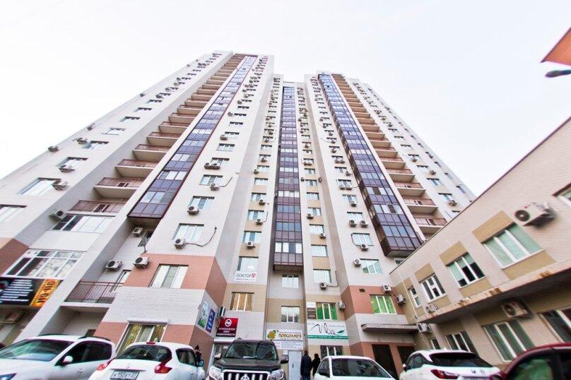 2-комн. квартира, 70 кв.м. на 4 человека, улица Гайдара, 13, Хабаровск - Фотография 19
