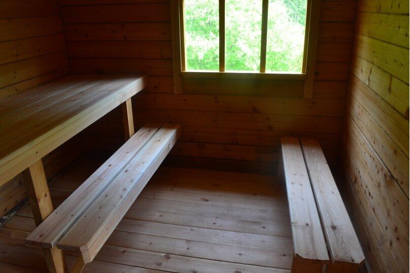 Лесной Домик на берегу оз. Лексозеро, 35 кв.м. на 4 человека, 1 спальня, Гафостров, 5, Муезерский - Фотография 10