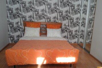 1-комн. квартира, 41 кв.м. на 3 человека, 1-я Бульварная улица, Пятигорск - Фотография 1