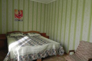 2-комн. квартира, 48 кв.м. на 4 человека, Комиссаровская, Евпатория - Фотография 1