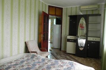 2-комн. квартира, 48 кв.м. на 4 человека, Комиссаровская, Евпатория - Фотография 2