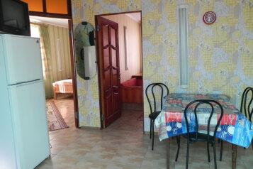 2-комн. квартира, 48 кв.м. на 4 человека, Комиссаровская, Евпатория - Фотография 4