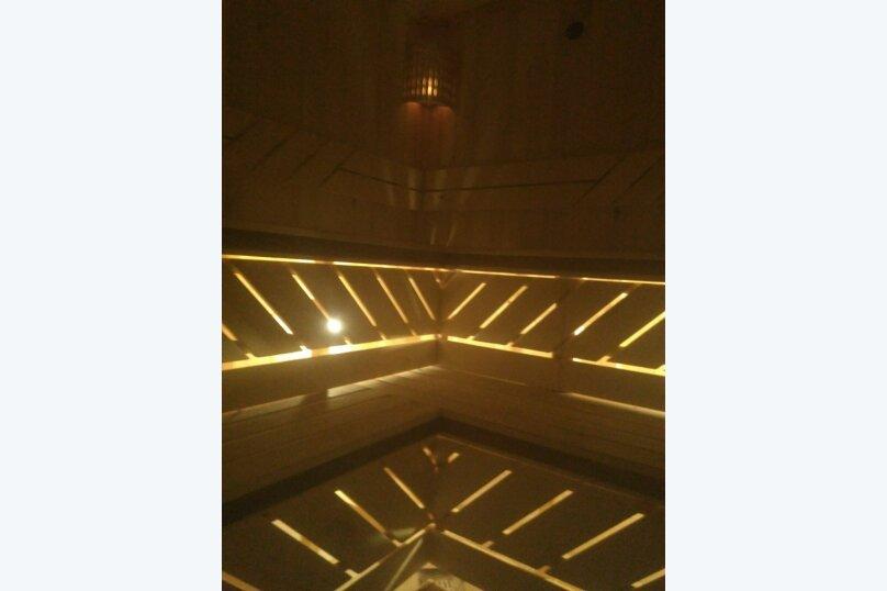 """Гостевой дом """"Залесное"""", с.Залесное, Советская улица на 3 комнаты - Фотография 47"""