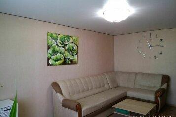3-комн. квартира, 80 кв.м. на 7 человек, Кооперативная улица, 4А, Черноморское - Фотография 2