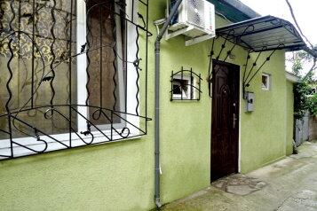 2-комн. квартира, 42 кв.м. на 4 человека, улица Владимира Луговского, 7, Симеиз - Фотография 1