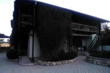 Гостиница, Таврическая улица на 8 номеров - Фотография 1