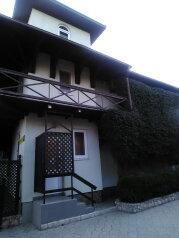 Гостиница, Таврическая улица, 18 на 8 номеров - Фотография 2
