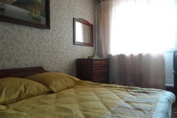 2-комн. квартира, 51 кв.м. на 4 человека, Ярославское шоссе, Москва - Фотография 1