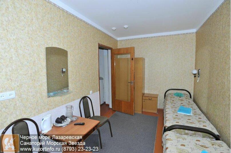 Гостиница Морская звезда, переулок Победы,  на 2 комнаты - Фотография 3