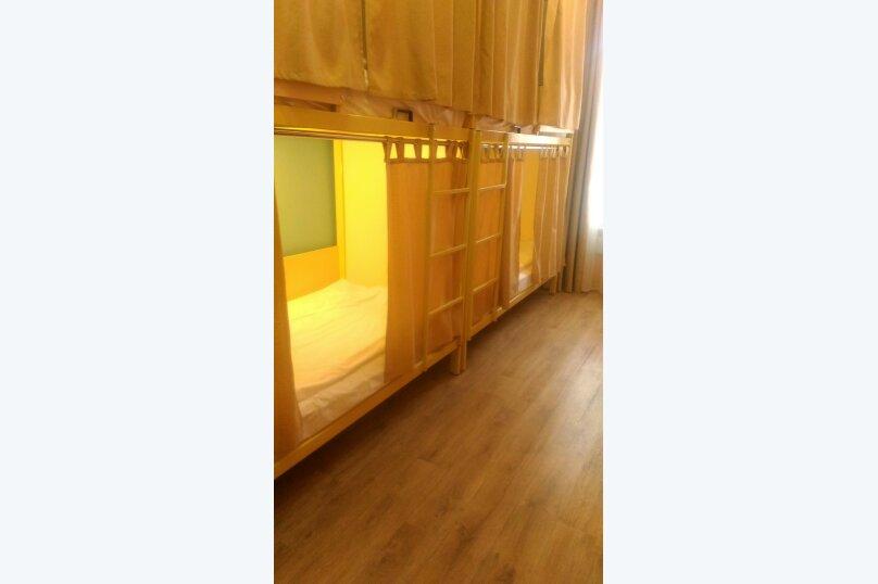 4-х местный номер, улица Ватутина, 27, Новосибирск - Фотография 1