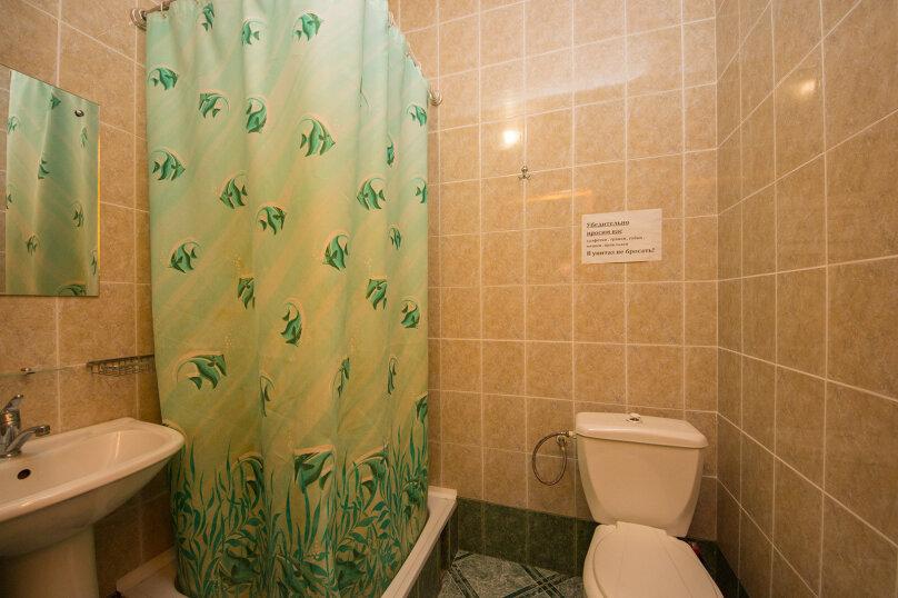 Гостевой дом У Любы, улица Лермонтова, 18 на 16 комнат - Фотография 46