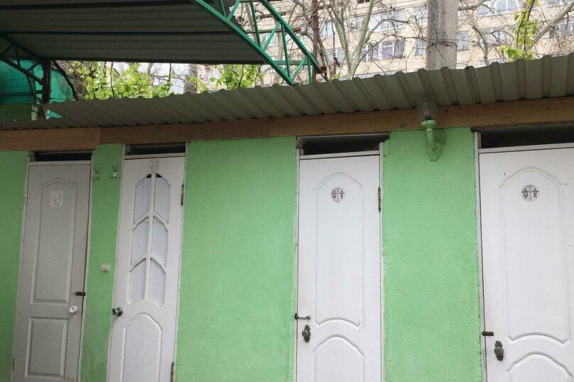 """Гостевой дом """"Очаг"""", улица Званба, 18А на 8 комнат - Фотография 3"""