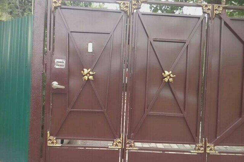 """Гостевой дом """"Очаг"""", улица Званба, 18А на 8 комнат - Фотография 4"""