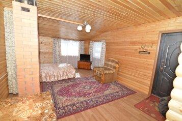 Гостевой дом на 12 человек, Строительная улица, 2А, Байкальск - Фотография 3