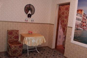 Гостевой дом, Можжевеловая улица, 2 на 8 номеров - Фотография 3