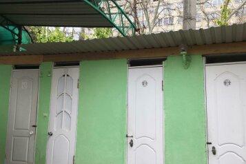 Гостевой дом , улица Званба на 8 номеров - Фотография 3