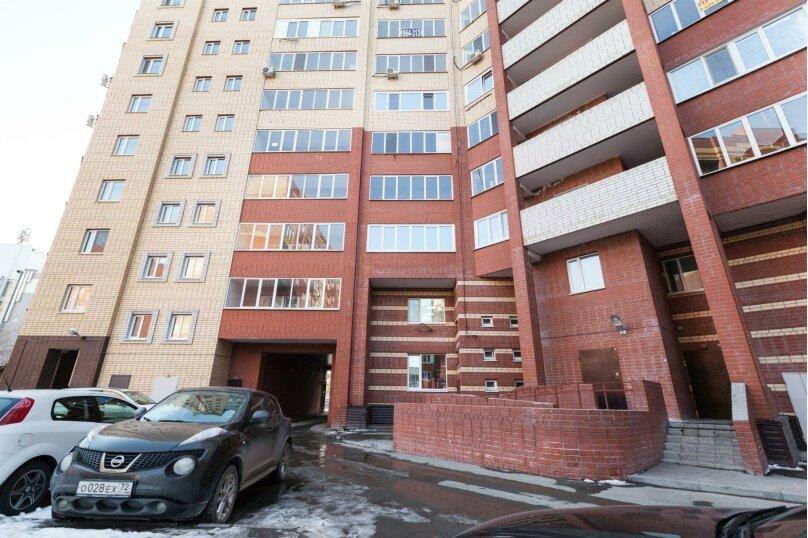 1-комн. квартира, 46 кв.м. на 4 человека, Мельничная улица, 83к3, Тюмень - Фотография 18