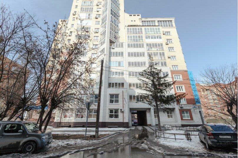 1-комн. квартира, 46 кв.м. на 4 человека, Мельничная улица, 83к3, Тюмень - Фотография 19