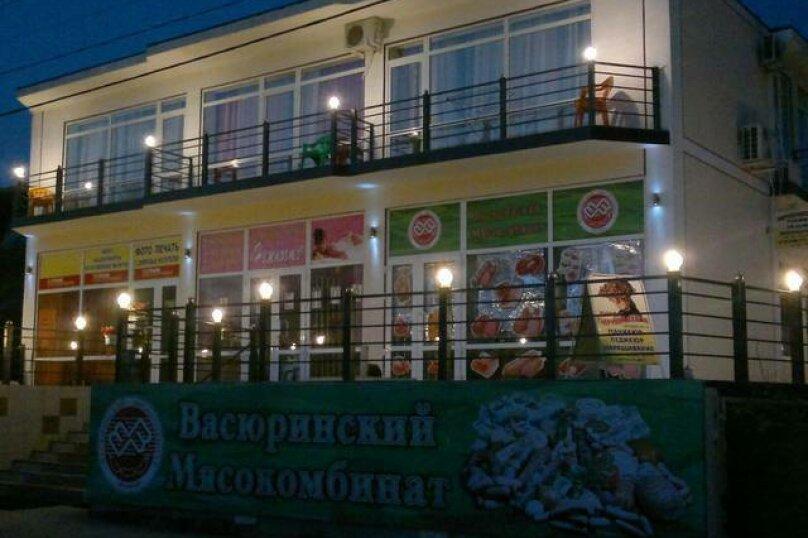 """Гостиница """"Антонида"""" , Школьная улица, 43 на 8 комнат - Фотография 17"""