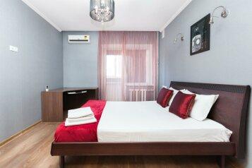 1-комн. квартира, 46 кв.м. на 4 человека, Мельничная улица, Тюмень - Фотография 3