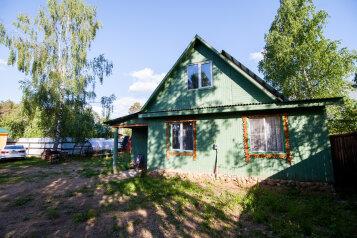Дом у озера, 100 кв.м. на 6 человек, 3 спальни, турбаза, ул. Лесная, 3, Селижарово - Фотография 1