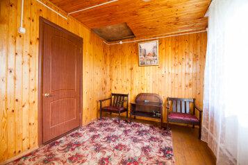 Дом у озера, 100 кв.м. на 6 человек, 3 спальни, турбаза, ул. Лесная, Селижарово - Фотография 4
