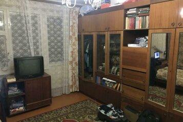 2-комн. квартира, 46 кв.м. на 6 человек, улица Ульянова, Саранск - Фотография 1
