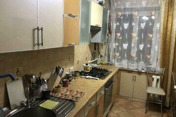 2-комн. квартира, 46 кв.м. на 6 человек, улица Ульянова, Саранск - Фотография 4