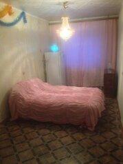 3-комн. квартира, 57 кв.м. на 7 человек, проспект Кирова, Самара - Фотография 1