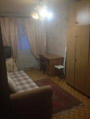 3-комн. квартира, 57 кв.м. на 7 человек, проспект Кирова, Самара - Фотография 2
