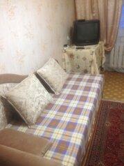 3-комн. квартира, 57 кв.м. на 7 человек, проспект Кирова, Самара - Фотография 3