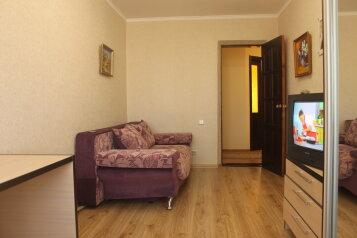 2-комн. квартира, 45 кв.м. на 4 человека, улица Некрасова, Евпатория - Фотография 3