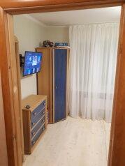 2-комн. квартира, 55 кв.м. на 4 человека, улица Дружбы, 26, Феодосия - Фотография 2