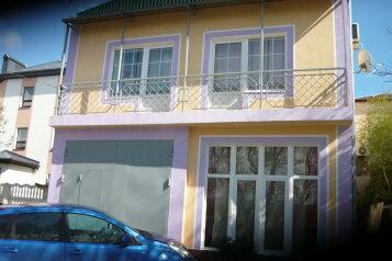 Гостевой дом, Ясная улица на 8 номеров - Фотография 1