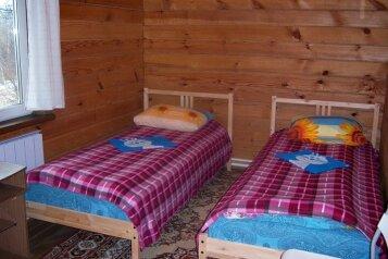 """Отель """"Родник"""", Ключевая, 54 на 4 комнаты - Фотография 1"""