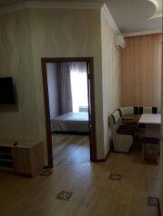 1-комн. квартира, 49 кв.м. на 4 человека, Сухумское шоссе, 22Б, Хоста - Фотография 1