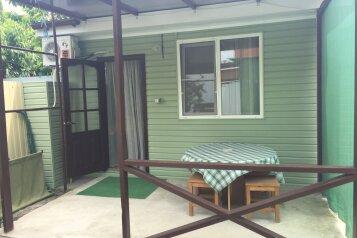 Домик, 40 кв.м. на 5 человек, 2 спальни, Октябрьская улица, 123, Ейск - Фотография 1