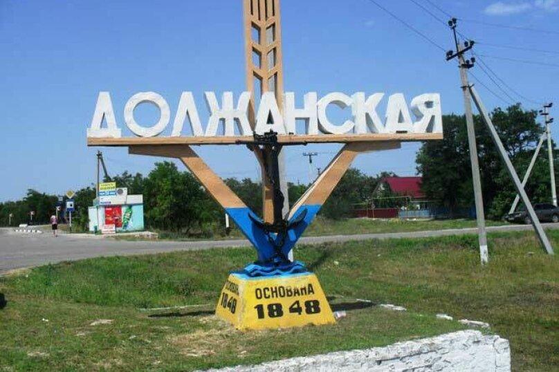 """Гостиница """"На Колхозной 69В"""", Колхозная, 69В на 5 комнат - Фотография 4"""