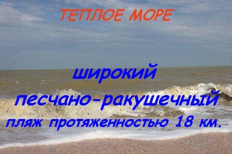 """Гостиница """"На Колхозной 69В"""", Колхозная, 69В на 5 комнат - Фотография 5"""