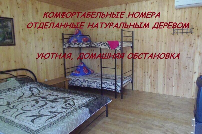 """Гостиница """"На Колхозной 69В"""", Колхозная, 69В на 5 комнат - Фотография 8"""