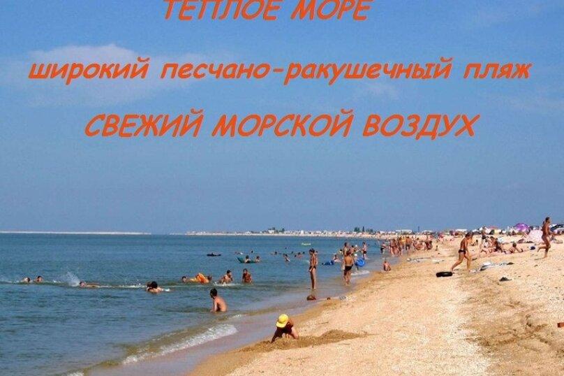 """Гостиница """"На Колхозной 69В"""", Колхозная, 69В на 5 комнат - Фотография 9"""