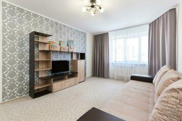1-комн. квартира, 45 кв.м. на 2 человека, улица Пермякова, 69, Тюмень - Фотография 3