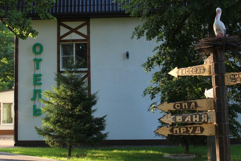 """Парк-отель """"Ясенки"""", Ясенки, 2 на 25 номеров - Фотография 11"""
