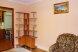 Двухкомнатная квартира:  Квартира, 6-местный (5 основных + 1 доп), 2-комнатный - Фотография 10