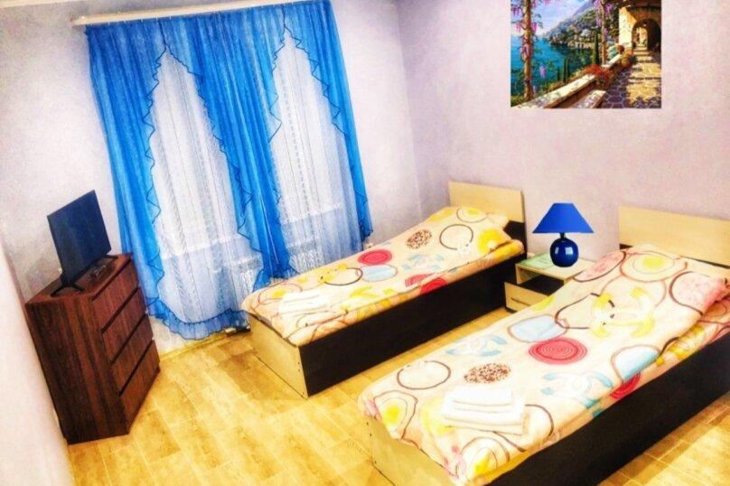Двухместный номер с 2 отдельными кроватями, мкр Востряково Одинцовская, 38а, Домодедово - Фотография 1