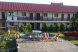 Гостиница , Песочная, 41 на 28 номеров - Фотография 8