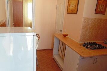 1-комн. квартира, 25 кв.м. на 2 человека, Киевский переулок, Ялта - Фотография 4