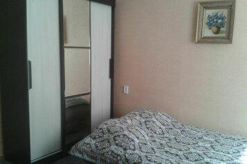 Отдельная комната, Партизанская улица, Лазаревское - Фотография 3