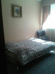 Отдельная комната, Партизанская улица, Лазаревское - Фотография 4